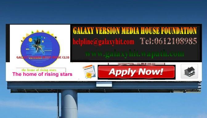 GalaxyBillBoard